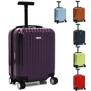 リモワ RIMOWA キャリーケース スーツケース サルサエアー SALSA AIR 20L (TSAロック) 820 42