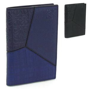 ロエベ LOEWE パズル PUZZLE パスポートケース 124 99 T95