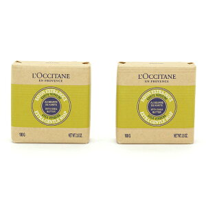 2個セット ロクシタン L'OCCITANE シアバター ソープ ヴァーベナ 石鹸 100g×2