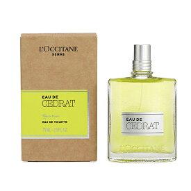 ロクシタン L'OCCITANE 香水 75ml セドラ オードトワレスプレー ユニセックス