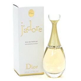 ディオール Dior ジャドール オードパルファム レディース 50ml