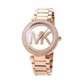 マイケルコース MICHAEL KORS MK5865 PGP アイコン レディース 時計 ウォッチ ピンクゴールド