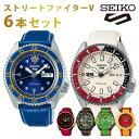 【8本セット】 セイコー 5スポーツ ジョジョの奇妙な冒険 黄金の風 流通限定モデル 腕時計 Seiko 5 Sports ジョジョ 時計