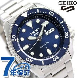 【今ならポイント最大41倍】【トートバッグ付き♪】セイコー 5スポーツ 日本製 自動巻き 流通限定モデル メンズ 腕時計 SBSA001 Seiko 5 Sports スポーツ ネイビー 時計【あす楽対応】