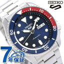 【20日なら全品5倍以上!店内ポイント最大37倍】 セイコー 5スポーツ 日本製 自動巻き 流通限定モデル メンズ 腕時計 SBSA003 Seiko 5 Sports スポーツ ネイビー 時計