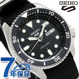【今ならポイント最大41倍】【トートバッグ付き♪】セイコー 5スポーツ 日本製 自動巻き 流通限定モデル メンズ 腕時計 SBSA021 Seiko 5 Sports スポーツ ブラック 時計【あす楽対応】