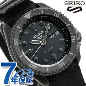 【今ならポイント最大37倍】【替えベルト付き♪】 セイコー 5スポーツ 日本製 自動巻き 流通限定モデル メンズ 腕時計 SBSA025 Seiko 5 Sports ストリート オールブラック 時計【あす楽対応】