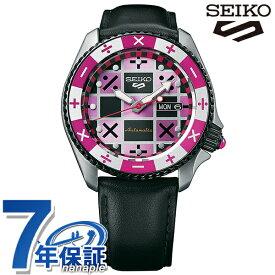 【ポストカード付き♪】セイコー 5スポーツ ジョジョの奇妙な冒険 黄金の風 トリッシュ・ウナ 流通限定モデル 腕時計 SBSA033 ジョジョ 時計