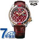 セイコー 5スポーツ ジョジョの奇妙な冒険 黄金の風 ディアボロ 流通限定モデル 腕時計 SBSA034 ジョジョ 時計