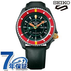 【ポストカード付き♪】セイコー 5スポーツ ジョジョの奇妙な冒険 黄金の風 ナランチャ・ギルガ 流通限定モデル 腕時計 SBSA037 ジョジョ 時計