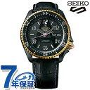 セイコー 5スポーツ ジョジョの奇妙な冒険 黄金の風 レオーネ・アバッキオ 流通限定モデル 腕時計 SBSA038 ジョジョ …