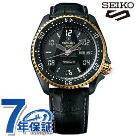 セイコー 5スポーツ ジョジョの奇妙な冒険 黄金の風 レオーネ・アバッキオ 流通限定モデル 腕時計 SBSA038 ジョジョ 時計