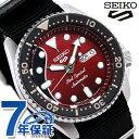 セイコー 5スポーツ ブライアン・メイ Brian May レッドスペシャル 流通限定モデル SBSA073 Seiko 5 Sports メンズ 腕時計 時計