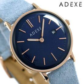 【25日はさらに+4倍でポイント最大37倍】 アデクス ADEXE 時計 スイートコレクション 33mm デイト 2043A-06-JP18MAR プチ 腕時計 ソーダ【あす楽対応】