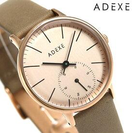 アデクス ADEXE ユニセックス スモールセコンド 33mm 1870A-06 腕時計 プチ 時計