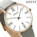 【今なら店内ポイント最大44倍】 アデクス ADEXE カレンダー 41mm 革ベルト 腕時計 1890B-T03 シルバー×グレー グランデ 時計