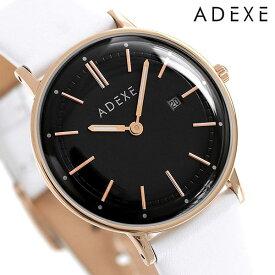 アデクス ADEXE 限定モデル 33mm 腕時計2043A-05-JP18JN クールコレクション プチ 時計【あす楽対応】