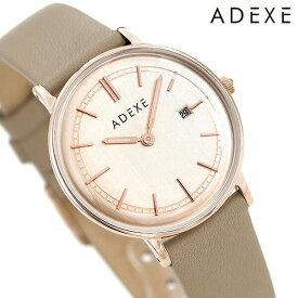 アデクス ADEXE メンズ レディース 腕時計 カレンダー 33mm 革ベルト 2043A-T03 プチ 時計