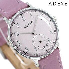 アデクス ADEXE ユニセックス スモールセコンド 33mm 2043C-04 腕時計 プチ 時計