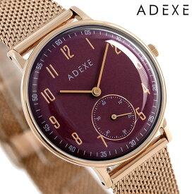 アデクス ADEXE ユニセックス スモールセコンド 33mm 2043C-05 腕時計 プチ 時計
