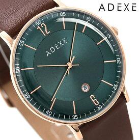 f981259092 アデクス ADEXE カレンダー 41mm グリーン×ブラウン メンズ 腕時計 2046B-T01 革ベルト グランデ 時計
