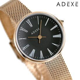 アデクス 時計 レディース 腕時計 2503M-03 ADEXE プチ 30mm ブラック×ローズゴールド【あす楽対応】