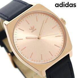 15日ならさらに+9倍に10%割引クーポン! アディダス オリジナルス 時計 メンズ レディース 腕時計 Z052908-00 adidas プロセス_L1 ローズゴールド×ネイビー【あす楽対応】