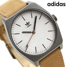15日ならさらに+9倍に10%割引クーポン! アディダス オリジナルス 時計 メンズ レディース 腕時計 Z052916-00 adidas プロセス_L1 グレー×ブラウン【あす楽対応】