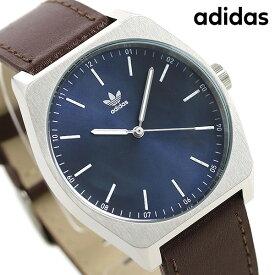 15日ならさらに+9倍に10%割引クーポン! アディダス オリジナルス 時計 メンズ レディース 腕時計 Z052920-00 adidas プロセス_L1 ネイビー×ダークブラウン【あす楽対応】