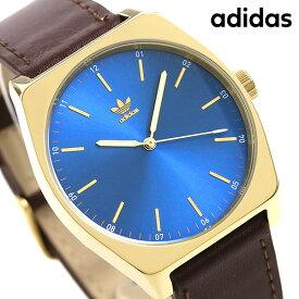 15日ならさらに+9倍に10%割引クーポン! アディダス オリジナルス 時計 メンズ レディース 腕時計 Z052959-00 adidas プロセス_L1 ブルー×ダークブラウン【あす楽対応】