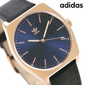 15日ならさらに+9倍に10%割引クーポン! アディダス オリジナルス 時計 メンズ レディース 腕時計 Z052967-00 adidas プロセス_L1 ネイビー×ブラック【あす楽対応】