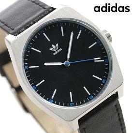 15日ならさらに+9倍に10%割引クーポン! アディダス オリジナルス 時計 メンズ レディース 腕時計 Z05625-00 adidas プロセス_L1 ブラック【あす楽対応】