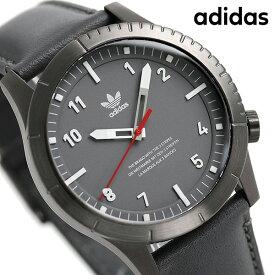 15日ならさらに+9倍に10%割引クーポン! アディダス オリジナルス 時計 メンズ 腕時計 Z062915-00 adidas サイファー_LX1 グレー【あす楽対応】