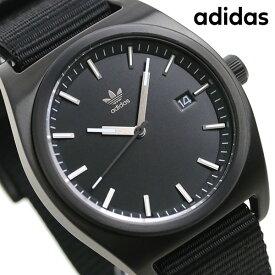 15日ならさらに+9倍に10%割引クーポン! アディダス オリジナルス 時計 メンズ レディース 腕時計 Z092341-00 adidas プロセス_W2 オールブラック【あす楽対応】