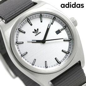 15日ならさらに+9倍に10%割引クーポン! アディダス オリジナルス 時計 メンズ レディース 腕時計 Z092957-00 adidas プロセス_W2 シルバー×グレー【あす楽対応】
