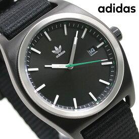 15日ならさらに+9倍に10%割引クーポン! アディダス オリジナルス 時計 メンズ レディース 腕時計 Z093045-00 adidas プロセス_W2 ブラック【あす楽対応】