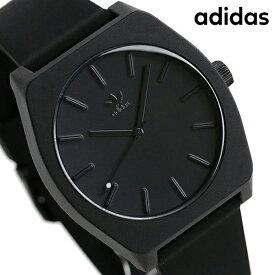 15日ならさらに+9倍に10%割引クーポン! アディダス オリジナルス プロセス_SP1 メンズ レディース 腕時計 Z10001-00 adidas オールブラック【あす楽対応】
