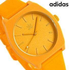 アディダス オリジナルス プロセス_SP1 メンズ レディース 腕時計 Z102903-00 adidas イエロー【あす楽対応】