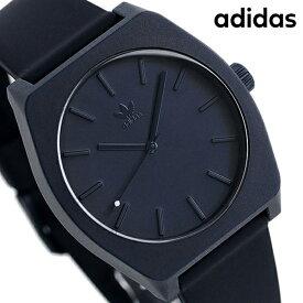 15日ならさらに+9倍に10%割引クーポン! アディダス オリジナルス プロセス_SP1 メンズ レディース 腕時計 Z102904-00 adidas ネイビー【あす楽対応】