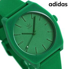 15日ならさらに+9倍に10%割引クーポン! アディダス オリジナルス プロセス_SP1 メンズ レディース 腕時計 Z102905-00 adidas グリーン【あす楽対応】