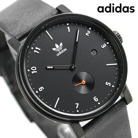 15日ならさらに+9倍に10%割引クーポン! アディダス オリジナルス 時計 メンズ レディース 腕時計 Z123037-00 adidas ディストリクト_LX2 オールブラック【あす楽対応】