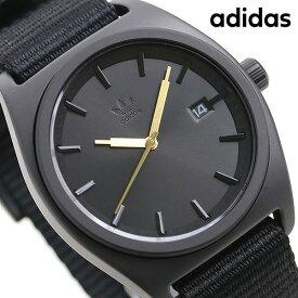 15日ならさらに+9倍に10%割引クーポン! アディダス オリジナルス 時計 メンズ レディース 腕時計 Z143046-00 adidas プロセス_PK2 オールブラック【あす楽対応】