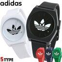 アディダス オリジナルス プロセス_SP1 38.5mm メンズ レディース 腕時計 選べるモデル adidas 時計【あす楽対応】
