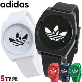 【20日は3,000円割引クーポンにポイント最大 22倍】 アディダス オリジナルス プロセス_SP1 38.5mm メンズ レディース 腕時計 選べるモデル adidas 時計【あす楽対応】