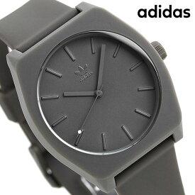 15日なら全品5倍以上で店内ポイント最大42倍! アディダス adidas 時計 アナログ メンズ レディース 腕時計 アディダスオリジナルス Z103206-00 グレー【あす楽対応】