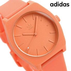 15日なら全品5倍以上で店内ポイント最大42倍! アディダス adidas 時計 アナログ メンズ レディース 腕時計 アディダスオリジナルス Z103207-00 コーラルオレンジ【あす楽対応】