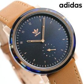 15日なら全品5倍以上で店内ポイント最大42倍! アディダス adidas 時計 アナログ メンズ レディース 腕時計 アディダスオリジナルス Z193245-00 ダークネイビー×ライトブラウン【あす楽対応】