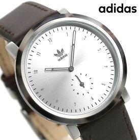 15日なら全品5倍以上で店内ポイント最大42倍! アディダス adidas 時計 アナログ メンズ レディース 腕時計 アディダスオリジナルス Z193247-00 シルバー×ダークブラウン【あす楽対応】