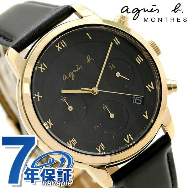【トートバッグ付き♪】アニエスベー マルチェロ クロノグラフ ソーラー メンズ 腕時計 FBRD941 agnes b. ブラック 革ベルト 時計【あす楽対応】