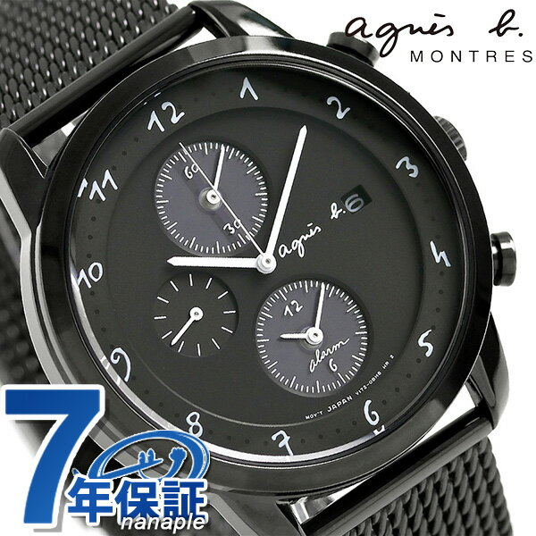 アニエスベー マルチェロ ソーラー メンズ 腕時計 FBRD943 agnes b. オールブラック 時計【あす楽対応】